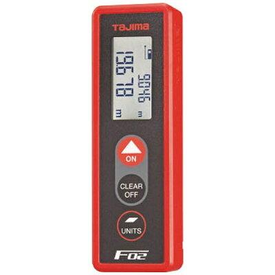 レーザー距離計タジマF02 02