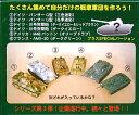 フィギュア 戦車軍団 第2弾