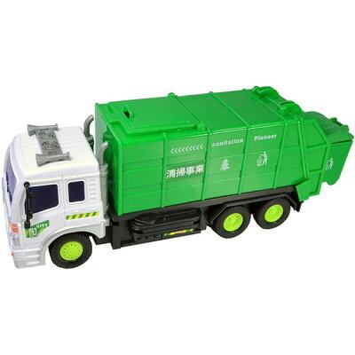 RC はたらく車両 ゴミ収集車 童友社