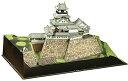 童友社 1/500 Joy Joy  コレクション 高知城