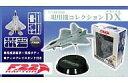 童友社 現用機コレクションDX 第1弾 最強の猛禽 F-22ラプター