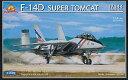 エースコーポレーション プラモデル エアクラフト シリーズ 1/144 F-14D スーパートムキャット 童友社