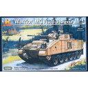 エースコーポレーション プラモデル タンクシリーズ 1/72 ウォーリア装甲戦闘車 童友社