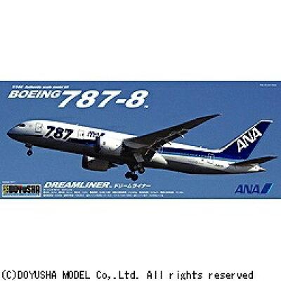 1/144 ボーイング 787-8 ANA ドリームライナー 童友社 DYS B787-8 Dライナー