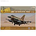 1/48 エアクラフトシリーズ F-16D ブラキート - イスラエル空軍 プラモデル キネティック