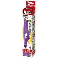 3Dドリームアーツペン リフィルペン 紫 1本ペン メガハウス 3Dドリームアーツペンリフィルペンムラサキ