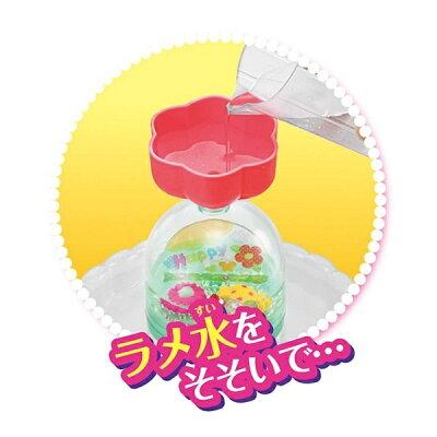 ファンファンアクアドーム キラめきライトアップ(1コ入)