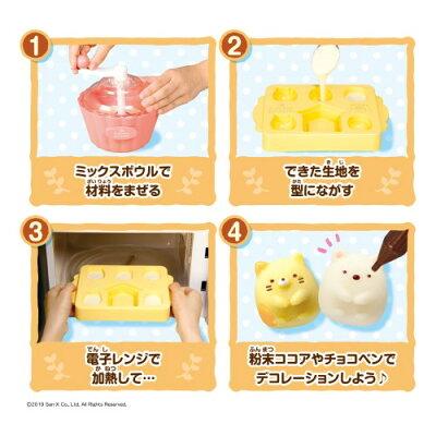 メガハウス すみっコぐらし ふんわりおうちパンケーキ