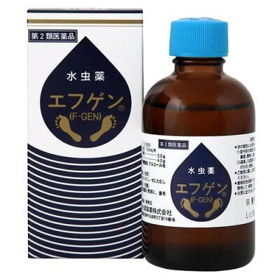 水虫薬エフゲン(60mL)
