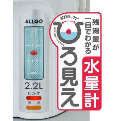 オルゴ 電気エアーポット 3.0L(1コ入)