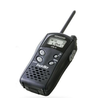 ケンウッド 特定小電力トランシーバー TALKBIT ブラック UTB-10 KENWOOD(7980)