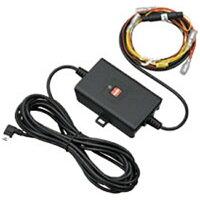KENWOOD/ケンウッド CA-DR150 ドライブレコーダー用車載電源ケーブル