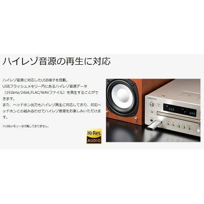 KENWOOD コンパクトHi-Fiシステム K-515-N