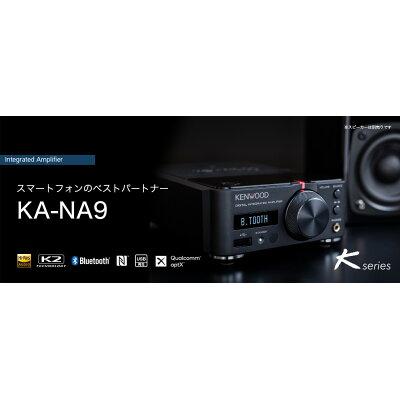 KENWOOD インテグレーテッドアンプ KA-NA9