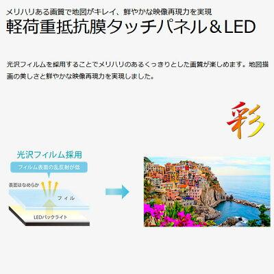 KENWOOD 彩速ナビ ハイレゾ対応/地上デジタルTVチューナー/Bluetooth内蔵/DVD/USB/SD AVナビ 7インチ MDV-S706
