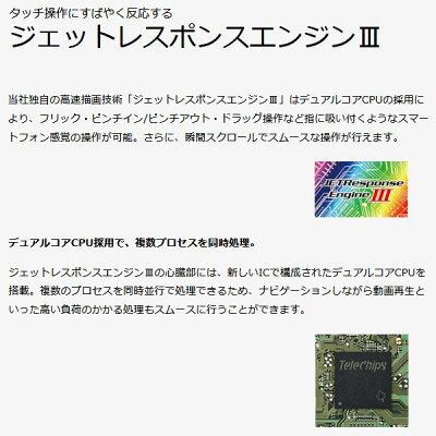 KENWOOD 彩速ナビ 9V型HDパネル MDV-M906HDL