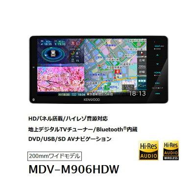 KENWOOD 彩速ナビ ワイド MDV-M906HDW