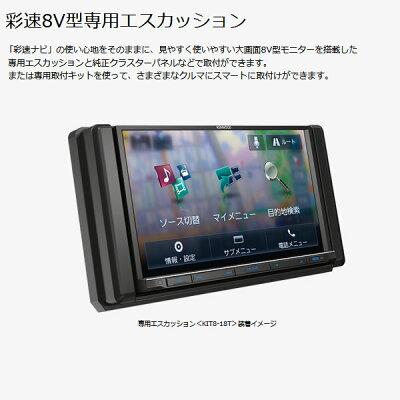 KENWOOD 彩速ナビ 地上デジタルTVチューナー/ Bluetooth内蔵DVD/USB/SD AVナビゲーションシステム MDV-S706L
