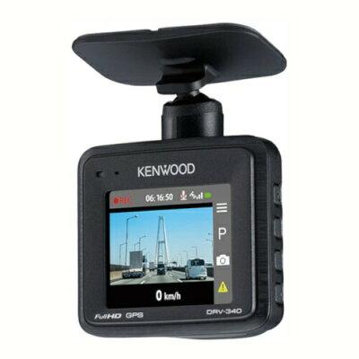 ケンウッド KENWOOD DRV-340 ドライブレコーダー GPS搭載/16GBマイクロSDカード付属