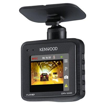 ケンウッド KENWOOD DRV240 ドライブレコーダー 一体型 /Full HD(200万画素) /駐車監視機能付き