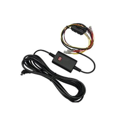 KENWOOD ドライブレコーダー用車載電源ケーブル CA-DR350