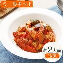 国産鶏肉と4種の野菜のトマトソース煮込み