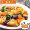 白身魚と彩り野菜の甘酢炒め