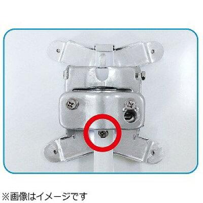 DX ANTENNA BS・110°CSアンテナ BC453K