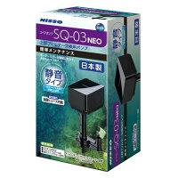 ニッソー NSQ-021 スペアポンプ SQ-03NEO 1個