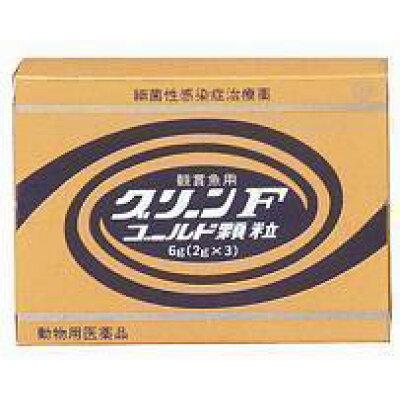 ニチドウ グリーンFゴールド 2gX3