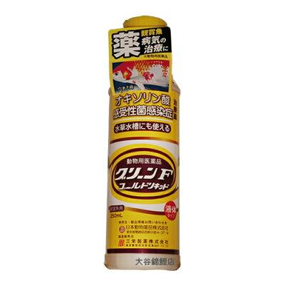 ニチドウ グリーンFゴールドリキッド 250ml