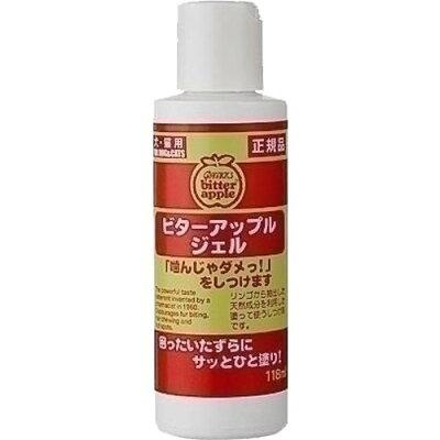 ビターアップル ジェル 犬猫用(118ml)