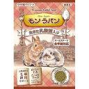 モンラパン ウサギ用ドライフード(850g)