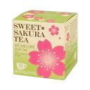 スイートサクラティー 緑茶 ティーバッグ(10袋入)