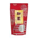 ティーブティック 甜茶20 ティーバッグ 1.5X20