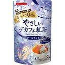 ティーブティック やさしいデカフェ紅茶 アールグレイ(10袋入)