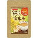 ティーブティック やさしいデカフェ玄米茶(1.7g*15ティーバッグ)