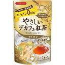 ティーブティック やさしいデカフェ紅茶 セイロン(1.2g*10袋)