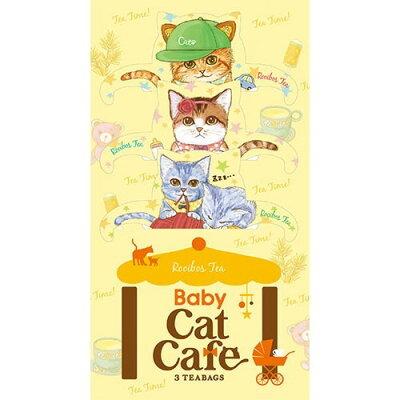 日本緑茶センター ベビーキャットカフェ ルイボスティー(3袋入)