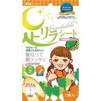 樹の恵 足リラシート ベジタブル にんじん(2枚入)