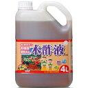 トヨチュー 中島商事 #296496 有機酸調整木酢液 4L