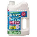 トヨチュー お酢の除草液シャワー 2L