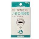 【動物用医薬品】犬猫の胃腸薬(6袋入)