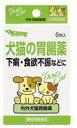 内外犬猫胃腸薬 6包