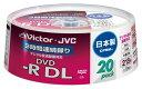 Victor・JVC DVD-R VD-R215CS20