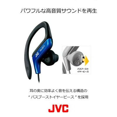 JVC ステレオスポーツヘッドホン シルバー HA-EB75-S(1コ入)