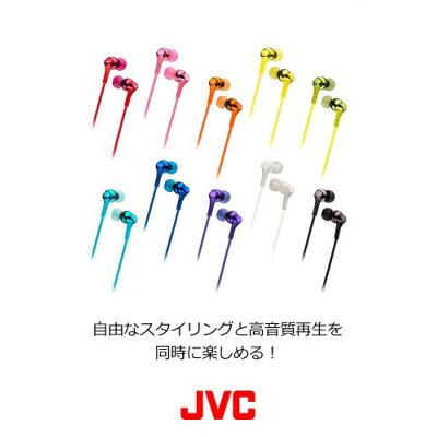 JVC ステレオミニヘッドホン HA-FX26-A(1コ入)