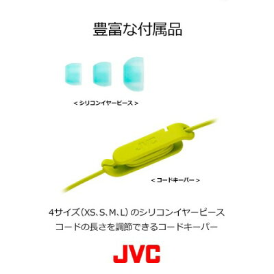 JVC ステレオミニヘッドホン HA-FX26-D(1コ入)