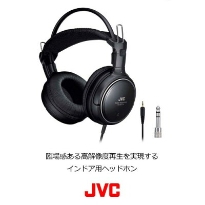 Victor・JVC ヘッドホン HA-RZ710