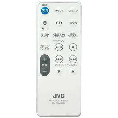 Victor・JVC コンポ NX-PB30-W
